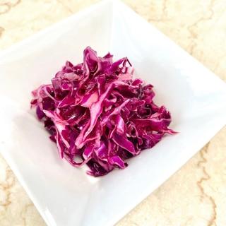 紫キャベツのマリネ★すし酢でまろやか〜27〜