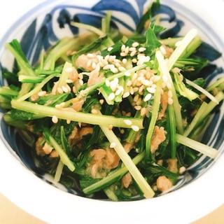 水菜とツナの簡単和風炒め