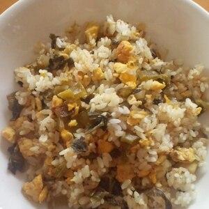 高菜チャーハン