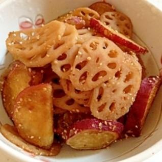 レンコンとサツマイモのきんぴら