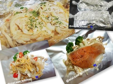 【ホイル焼き】鮭の酢味噌マヨポン酢焼き