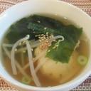 野菜つみれともやしワカメスープ