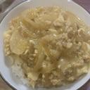 鶏ミンチで作る、子供も食べやすい親子丼