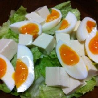 豆腐とレタスのサラダ