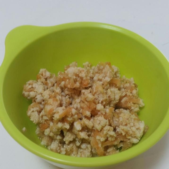にんじん鶏そぼろ(離乳食)