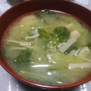 ビタミン菜とえのきと油揚げのお味噌汁