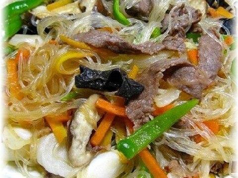 牛肉と春雨に野菜たっぷりチャプチェ☆