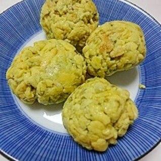 海苔の佃煮入り卵の茶巾絞り