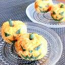 ハロウィン★かぼちゃご飯
