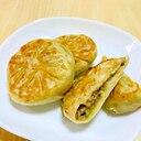 豚肉と白菜と玉ねぎの中華風おやき(肉餅 ロウビン)