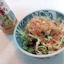 千切りキャベツとほうれん草と白菜漬けの和風サラダ