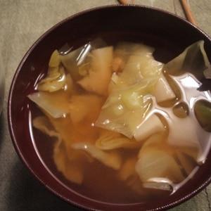 体ポカポカ♪ピリ辛 キャベツのお味噌汁
