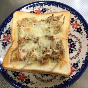 朝食にごぼうサラダトースト