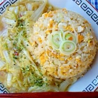 卵炒飯と白菜の酸辣湯あんかけ