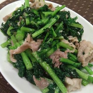 水かけ菜と豚肉の塩麹炒め♪