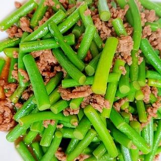 ★挽肉とニンニクの芽のオイスターソース炒め★