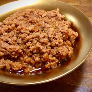 【簡単作り置き】中華風⁉ピリ辛肉味噌そぼろ