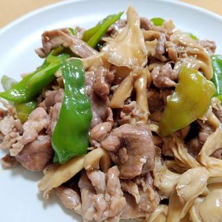 豚肉と舞茸のオイスター醤油炒め