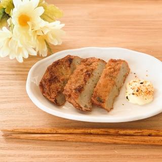 おつまみꕤさつま揚げポン酢焼き✧˖°