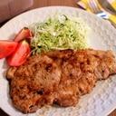 豚の味噌漬けロースステーキ