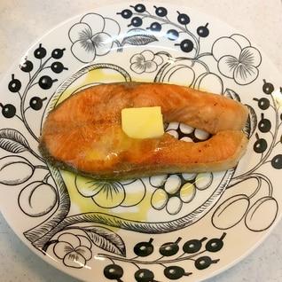 *キングサーモンのレモンソルトバター焼き*