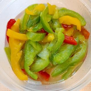 【超簡単!】冷凍パプリカで作るマリネ