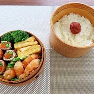 野菜の肉巻き&海老のから揚げ弁当