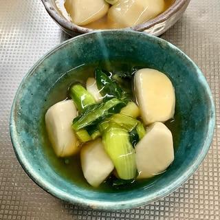 里芋と小松菜のあんかけ煮