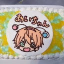 ちょこらび☆かにちゃん☆デコキャラケーキ