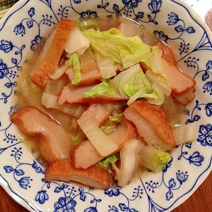 白菜とさつま揚げの含め煮