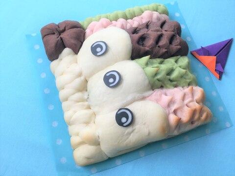 鯉のぼりちぎりパン