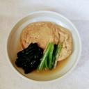 がんもどき・小松菜の煮物