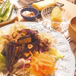 牛肉と茄子のバルサミコソース