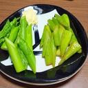 旬を味わう! アスパラのシンプル2種盛り