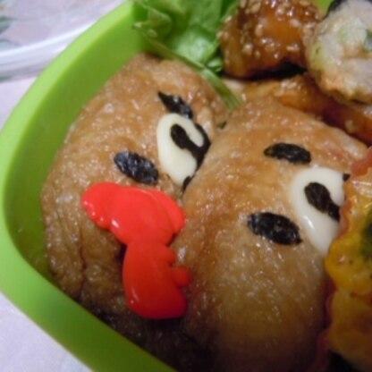 お稲荷さんを作ってて寿司太郎・・・・ って想ったら無かった(゚Д゚≡゚Д゚) こっちのが美味しかったデス^^