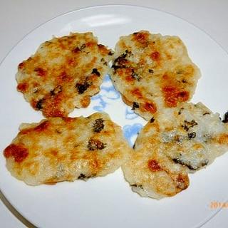 離乳食☆納豆海苔ご飯のおやき