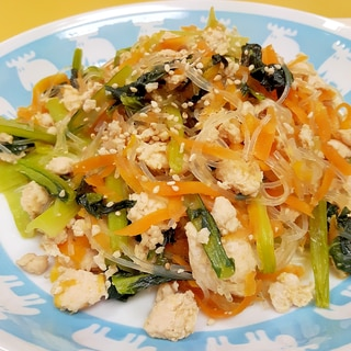 子供が喜ぶ(^^)ひき肉と小松菜のチャプチェ♪