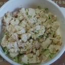 離乳食1歳☆豆腐と鶏むね肉のサラダ