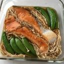 鮭とスナップえんどうの煮浸し♪