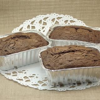 オレンジピールチョコレートパウンドケーキの作り方
