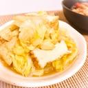 めんつゆで簡単に♪白菜と厚揚げの炊いたん