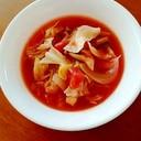 野菜たっぷりのトマトスープ♪