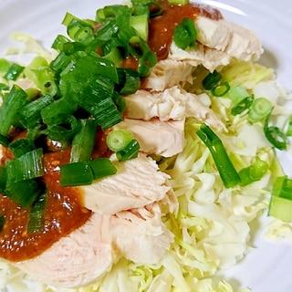 夏に食べたい☆ひんやり☆蒸し鶏のごま味噌ダレ