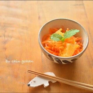 にんじんとオレンジのかんたんマリネサラダ