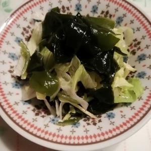 焼き肉屋さんの♪ レタスわかめサラダ☆