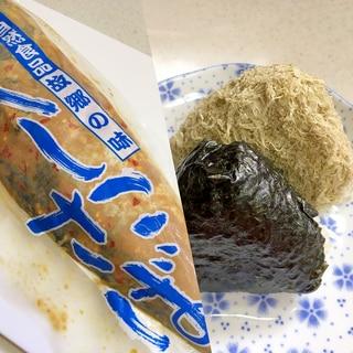 へしこの食べ方 おにぎりとお茶漬け(福井の郷土食)