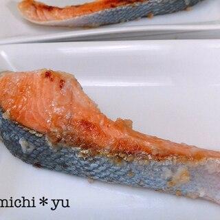 甘酒×マーマレード漬けの鮭焼き