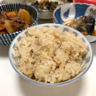 しっかり味の生姜ご飯♡3合