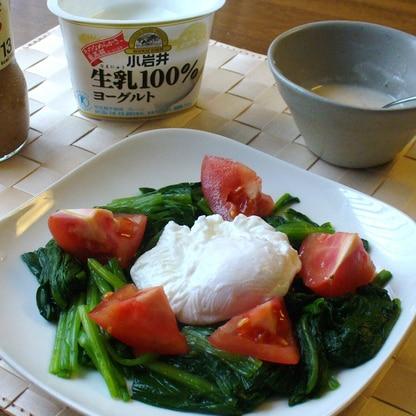 ほうれん草と落とし卵のヘルシーサラダ