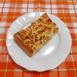 ピーナッツバター&ドライフルーツクランブルトースト